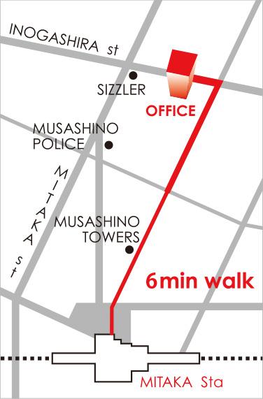会社は三鷹駅から徒歩7分
